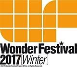 ワンダーフェスティバル 2017冬 公式ガイドブック 開催日時 :2017年2月19日(日) 10:00?17:00