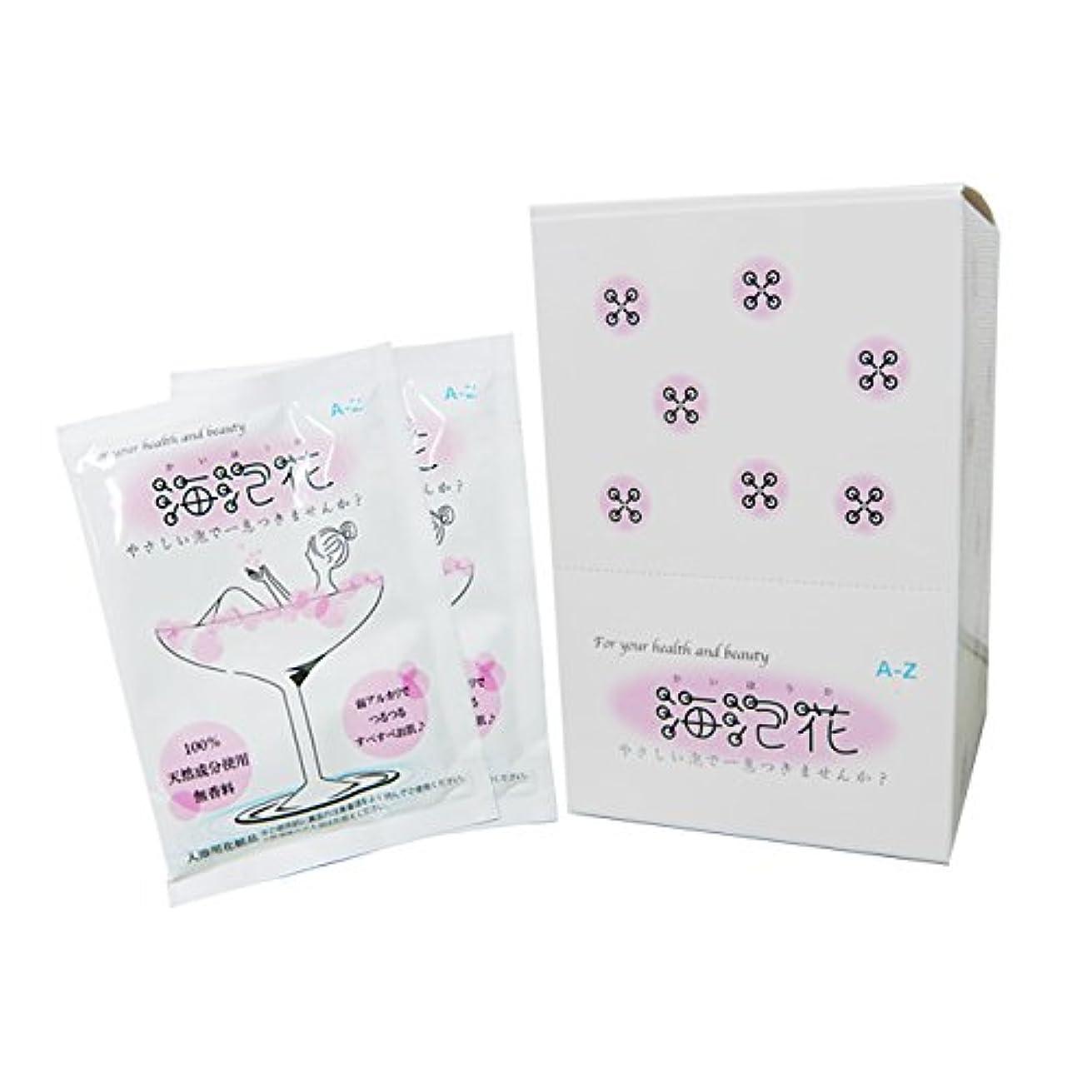 海泡花 (かいほうか)<35g×10包>-レックスジャパン(株)-