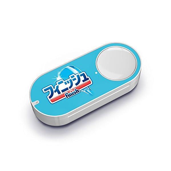 フィニッシュ Dash Buttonの商品画像