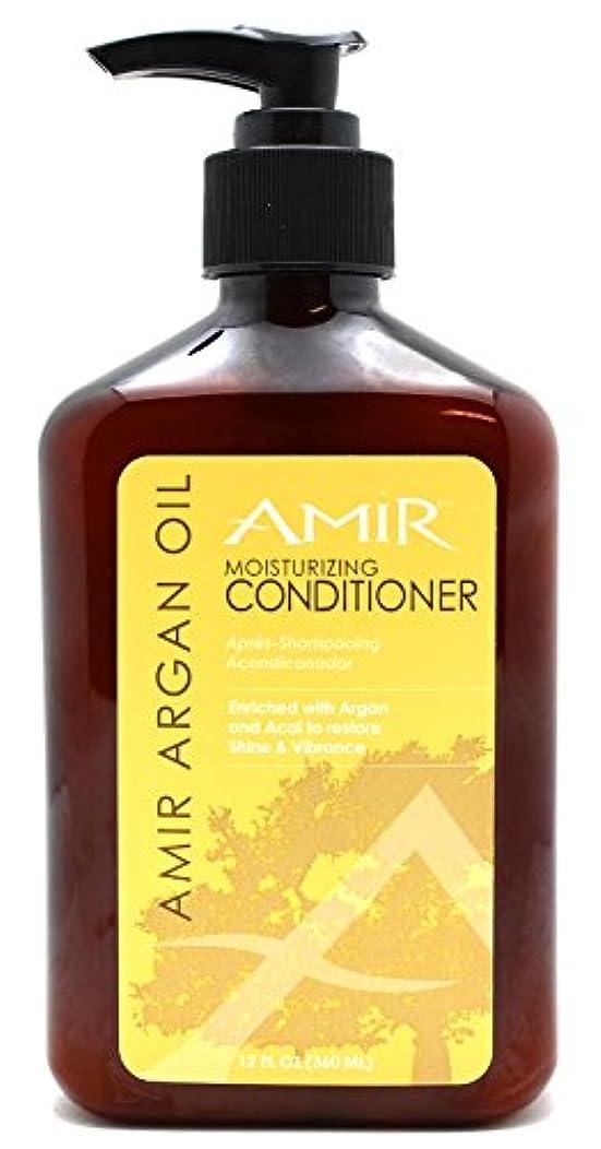 経由で情報お誕生日AMIR アミールアルガンオイルモイスチャライジングコンディショナー、12液量オンス 12オンス