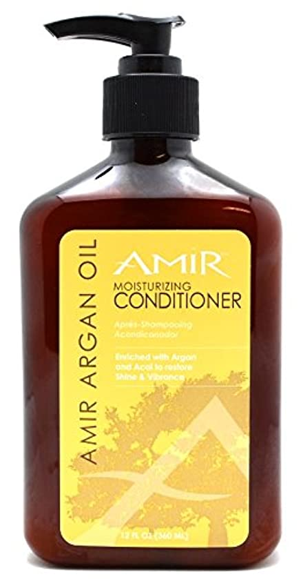 高める取得情熱AMIR アミールアルガンオイルモイスチャライジングコンディショナー、12液量オンス 12オンス