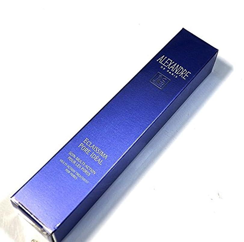 飽和する憂慮すべき印象アレクサンドル ドゥ パリ エクラシマ ポア イデアル(毛穴美容液)30mL 新品