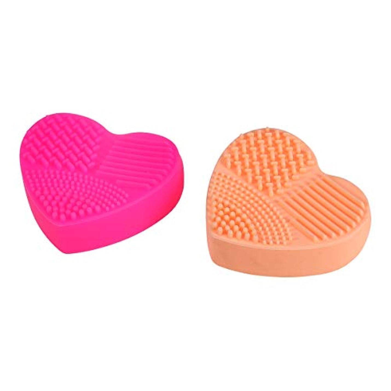 鈍いヘビーコンベンションBeaupretty 2本シリコン化粧ブラシクリーニングマットハート型化粧ブラシクリーニングパッドポータブル洗濯道具(バラ色、オレンジ)