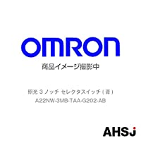 オムロン(OMRON) A22NW-3MB-TAA-G202-AB 照光 3ノッチ セレクタスイッチ (青) NN-