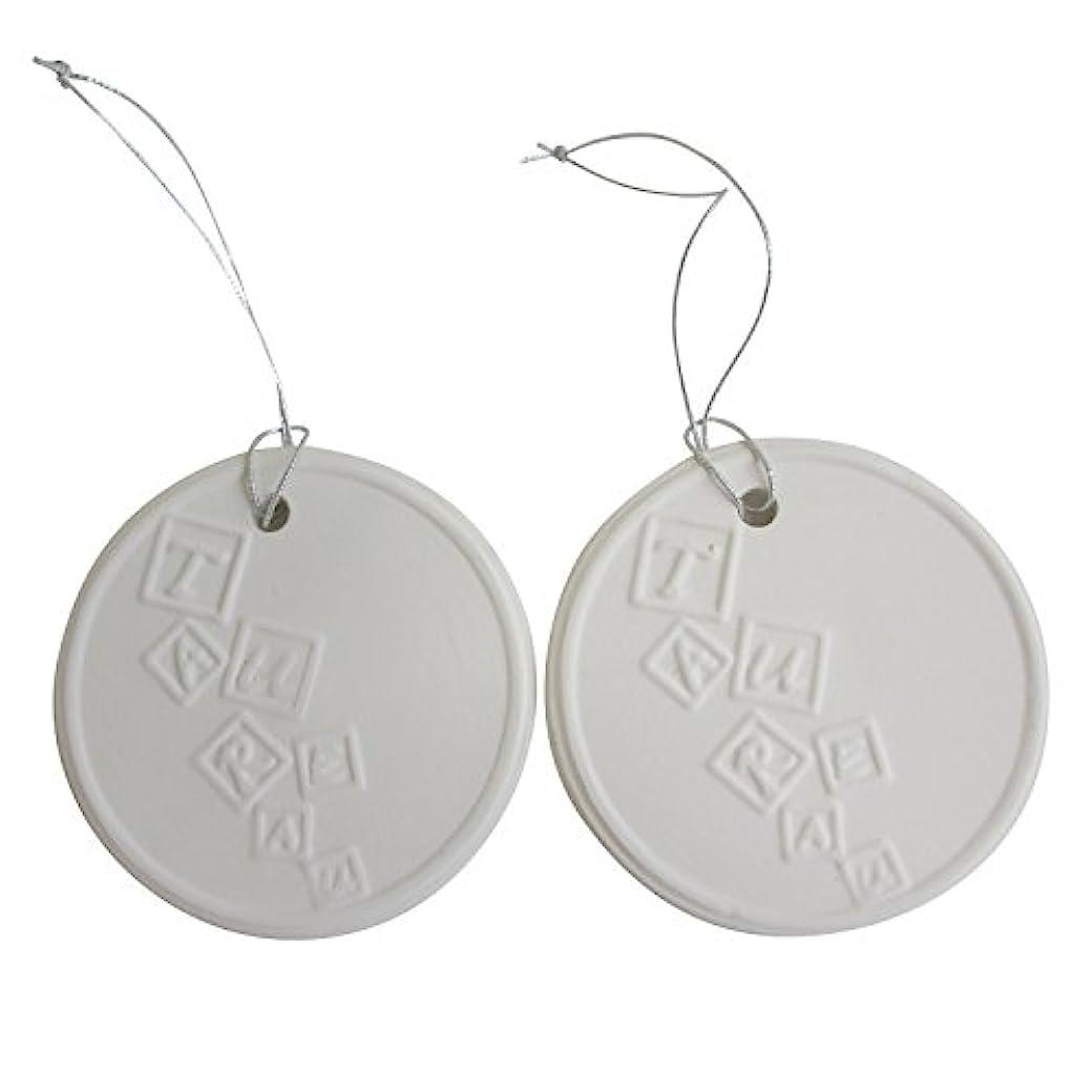 ホバー塩いろいろアロマストーン ホワイトコイン 2セット(ロゴ2) アクセサリー 小物 キーホルダー アロマディフューザー ペンダント 陶器製
