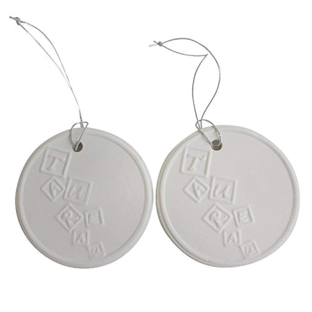 同化デコードする省アロマストーン ホワイトコイン 2セット(ロゴ2) アクセサリー 小物 キーホルダー アロマディフューザー ペンダント 陶器製