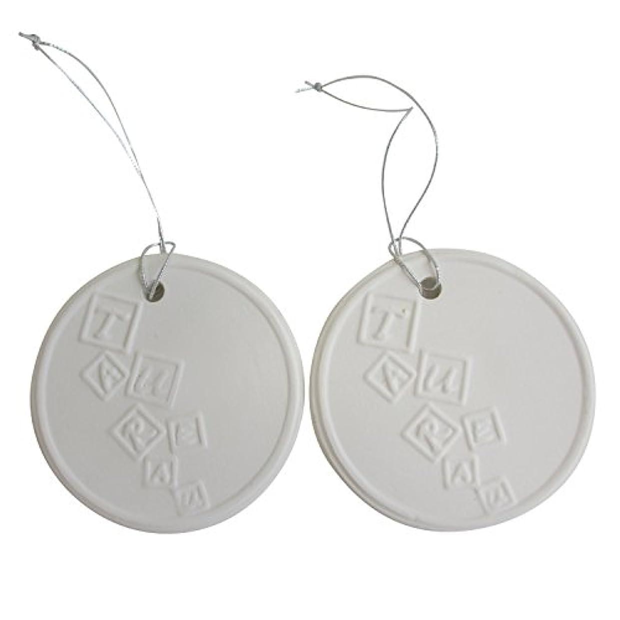 雑草ステレオタイプ使用法アロマストーン ホワイトコイン 2セット(ロゴ2) アクセサリー 小物 キーホルダー アロマディフューザー ペンダント 陶器製