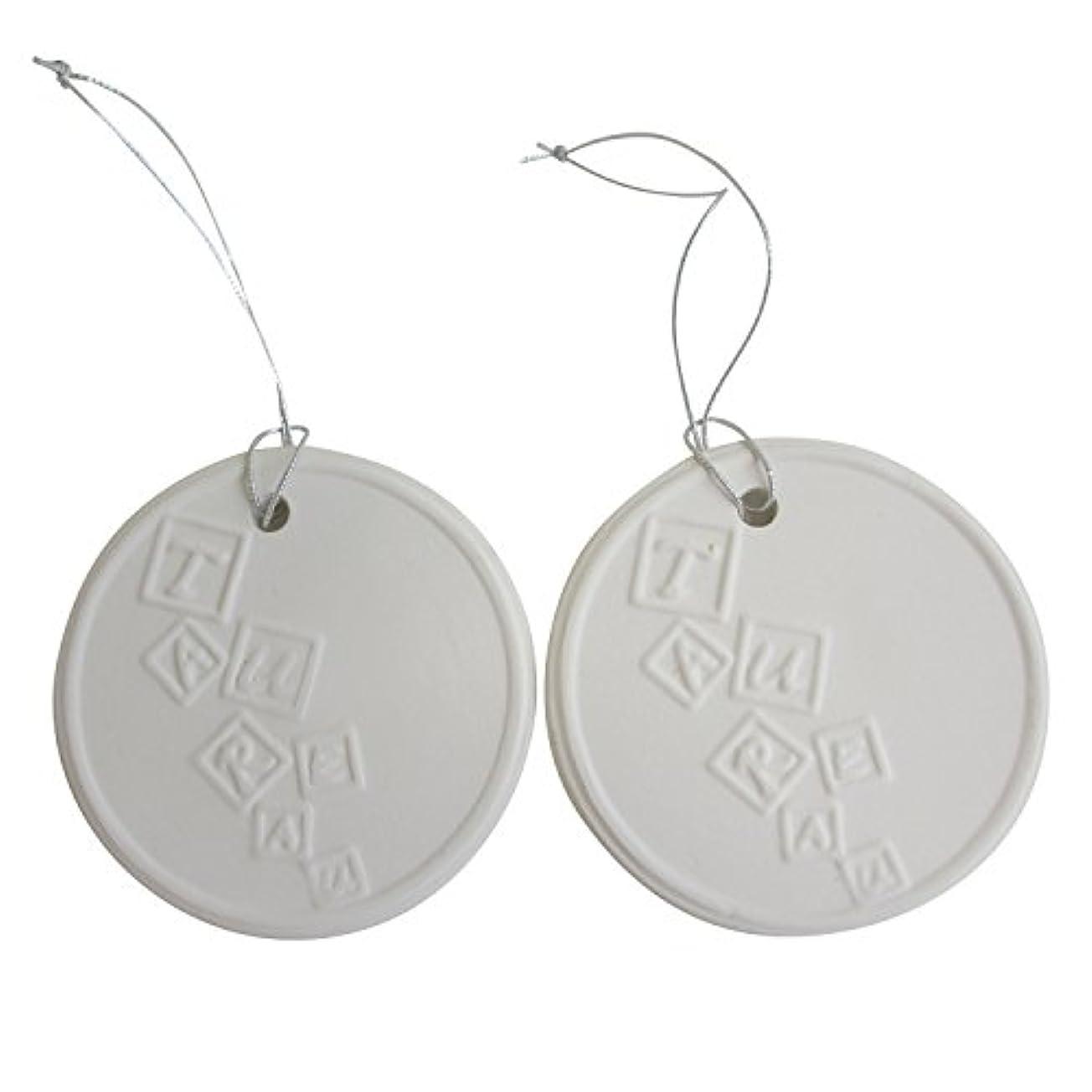 物足りないありふれた適用するアロマストーン ホワイトコイン 2セット(ロゴ2) アクセサリー 小物 キーホルダー アロマディフューザー ペンダント 陶器製