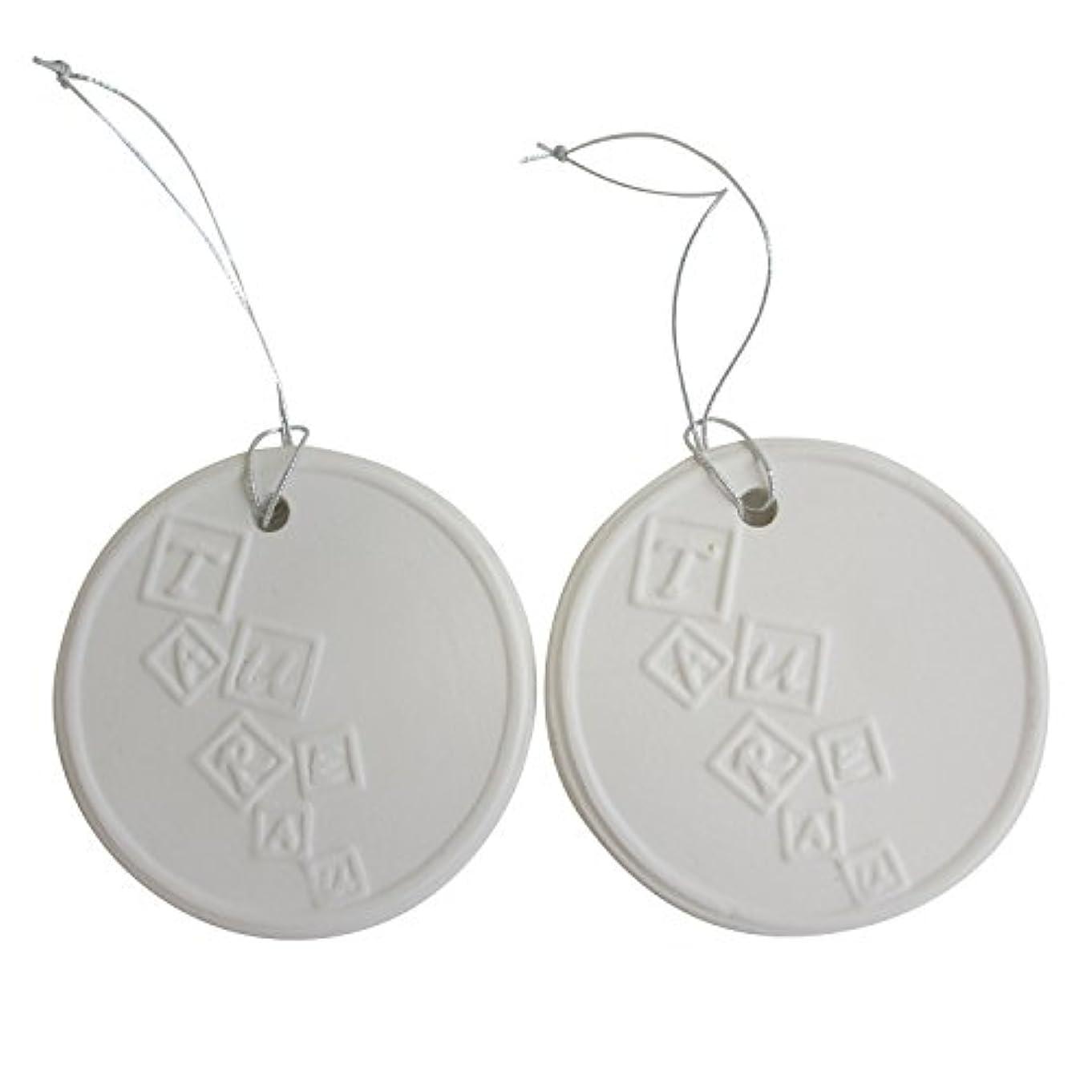 タイマー優雅なまたはアロマストーン ホワイトコイン 2セット(ロゴ2) アクセサリー 小物 キーホルダー アロマディフューザー ペンダント 陶器製