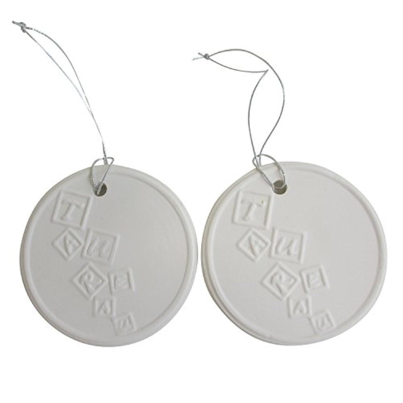 照らす特異性スパンアロマストーン ホワイトコイン 2セット(ロゴ2) アクセサリー 小物 キーホルダー アロマディフューザー ペンダント 陶器製