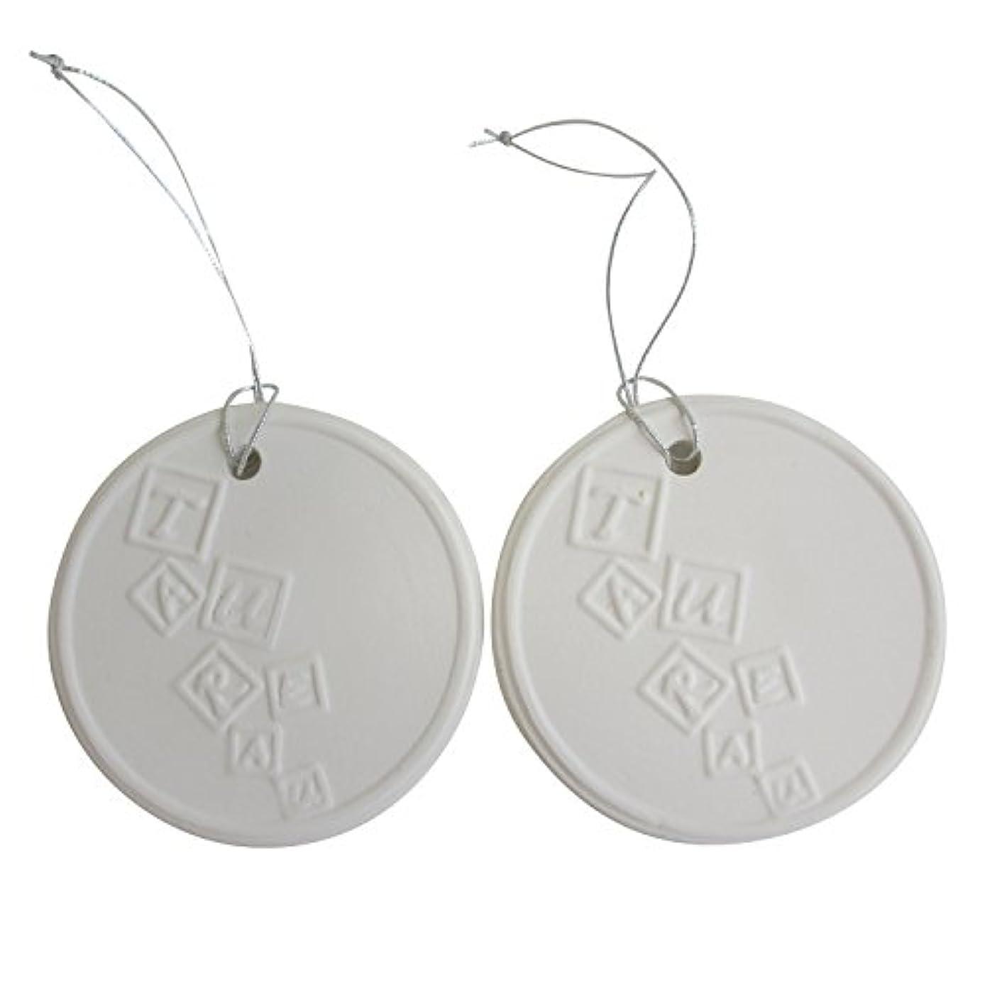 第申し立て状況アロマストーン ホワイトコイン 2セット(ロゴ2) アクセサリー 小物 キーホルダー アロマディフューザー ペンダント 陶器製