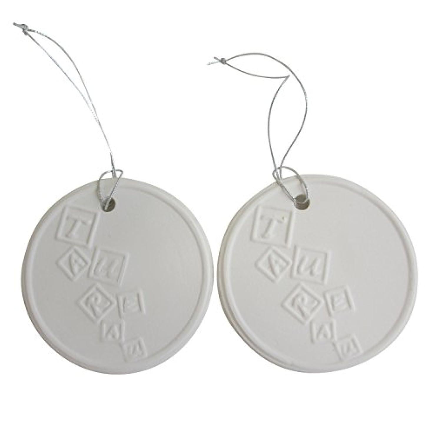 に話す入力アイスクリームアロマストーン ホワイトコイン 2セット(ロゴ2) アクセサリー 小物 キーホルダー アロマディフューザー ペンダント 陶器製