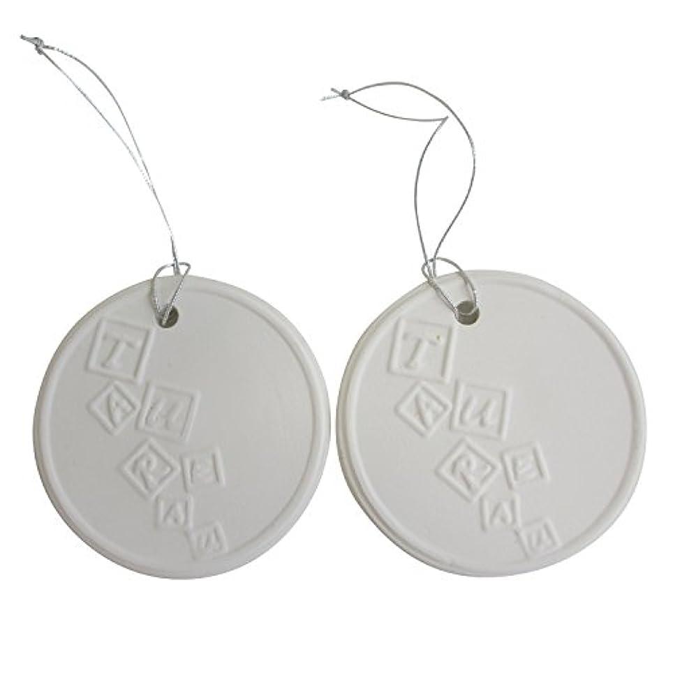 在庫ささやきレキシコンアロマストーン ホワイトコイン 2セット(ロゴ2) アクセサリー 小物 キーホルダー アロマディフューザー ペンダント 陶器製