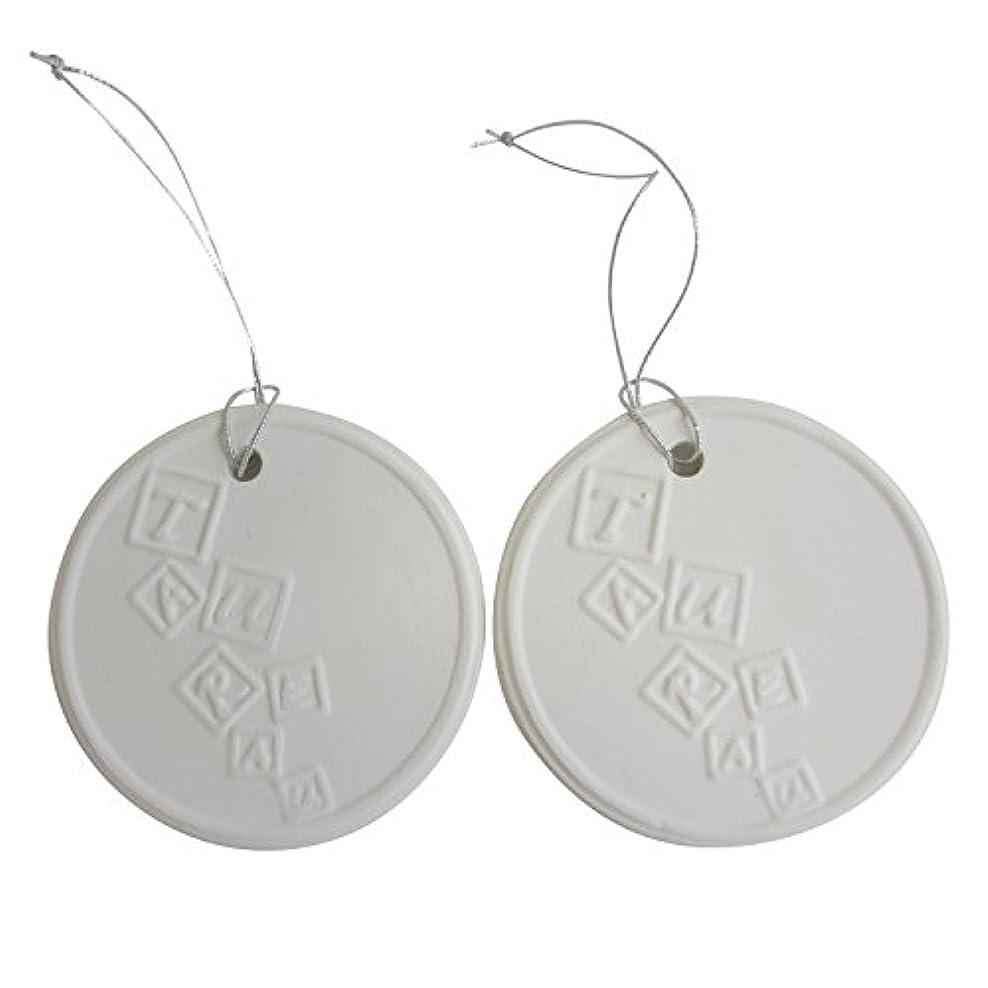 トランペット先生アロマストーン ホワイトコイン 2セット(ロゴ2) アクセサリー 小物 キーホルダー アロマディフューザー ペンダント 陶器製