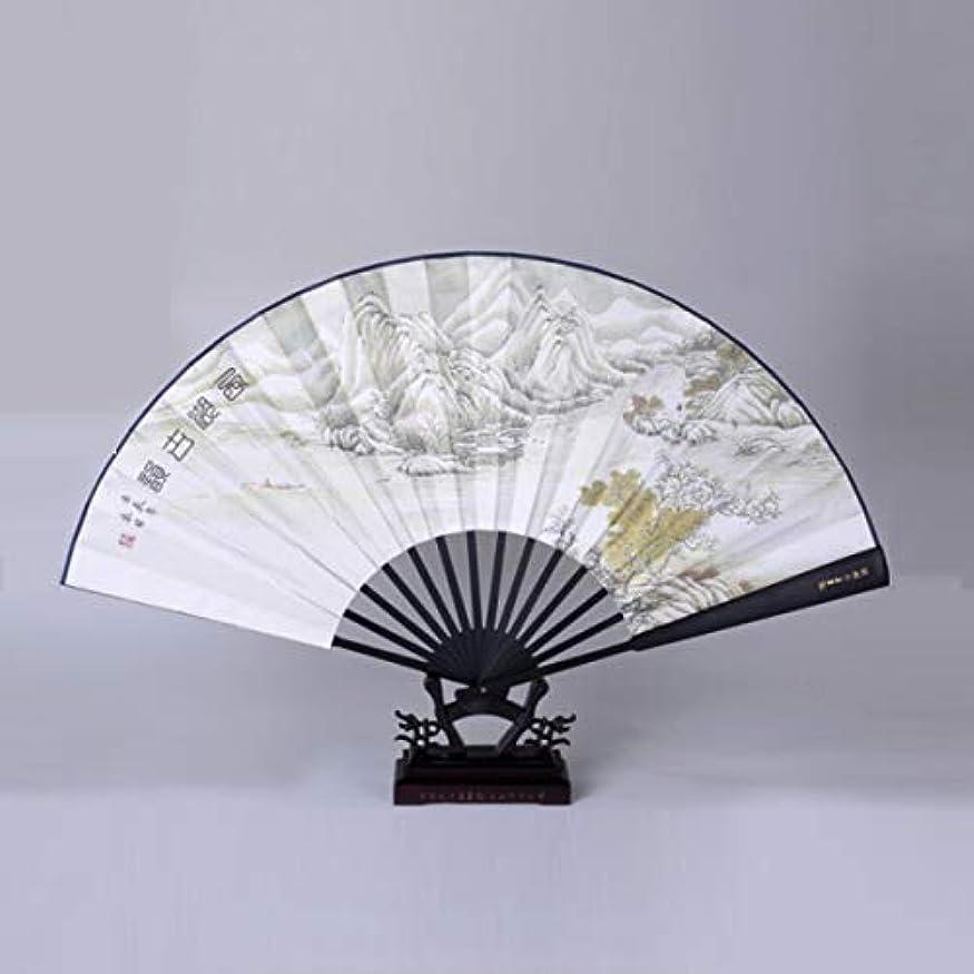 専制無視できるシェルKATH 扇子、シルク扇子、中国のスタイルのギフトファン