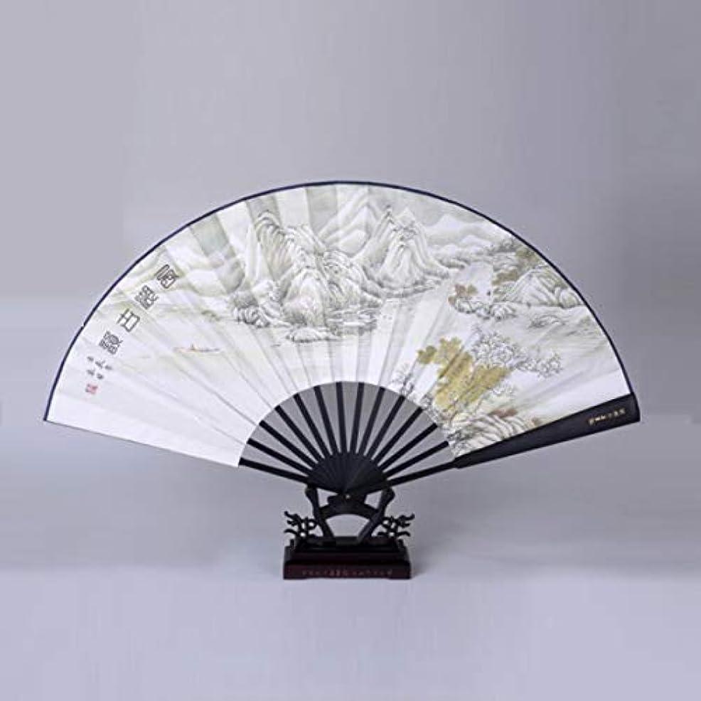 校長服を着る後継KATH 扇子、シルク扇子、中国のスタイルのギフトファン