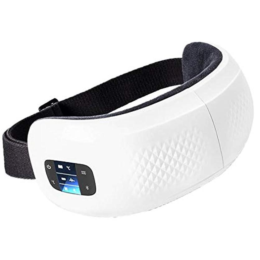 疼痛いっぱい最初折り畳み式のワイヤレス電動アイマッサージャー振動マッサージ、熱/音楽/空気圧縮機能で目をリラックスさせ、くまや頭のストレスを軽減
