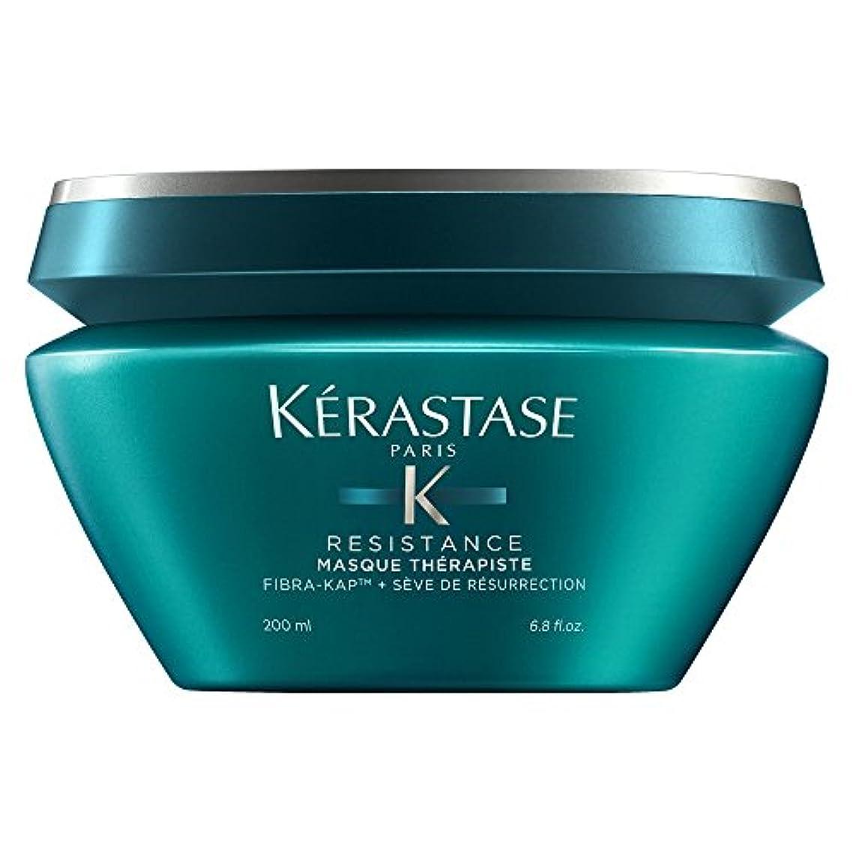 味折り目反映するKERASTASE(ケラスターゼ) RE マスク セラピュート 200g