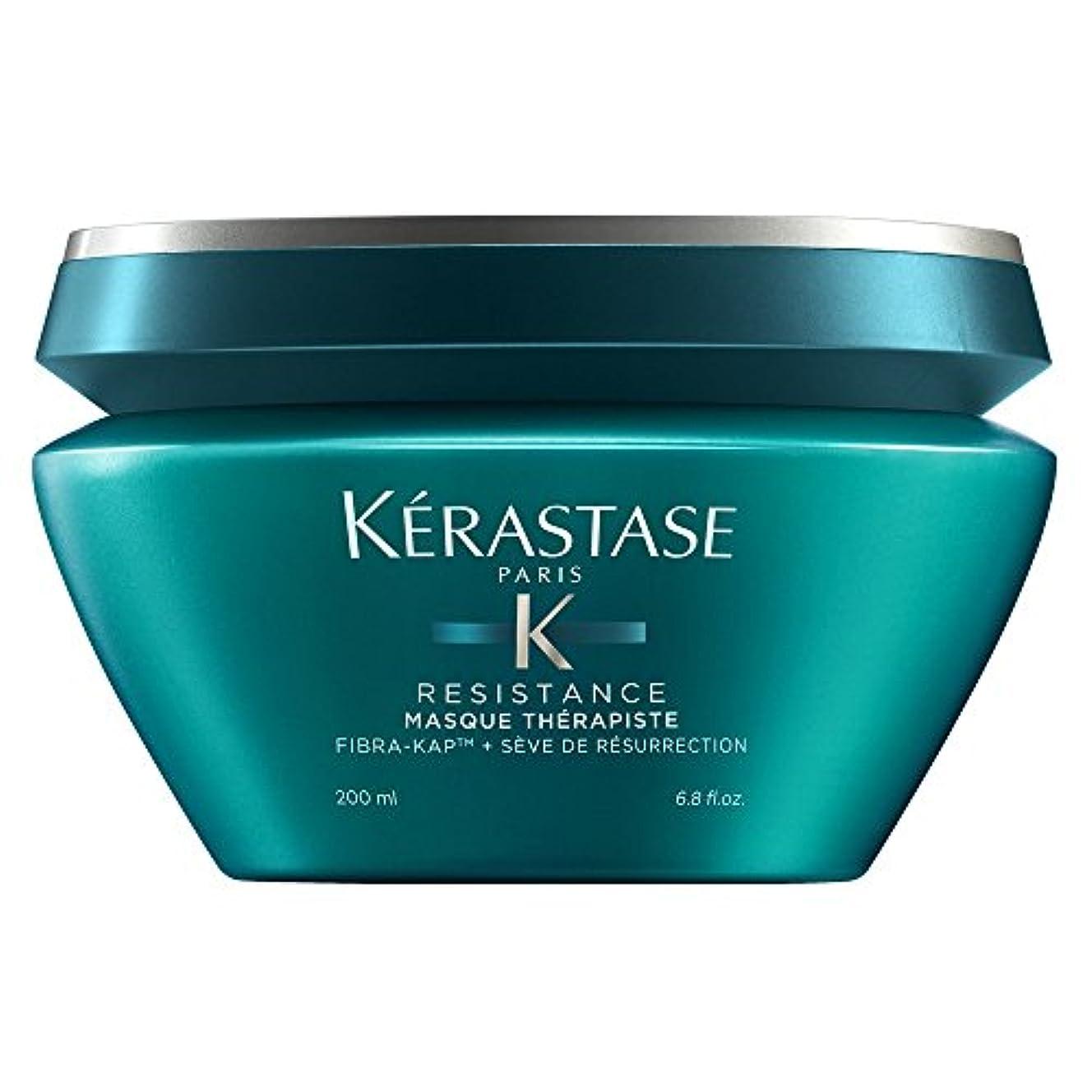 契約する出発する接続詞KERASTASE(ケラスターゼ) RE マスク セラピュート 200g