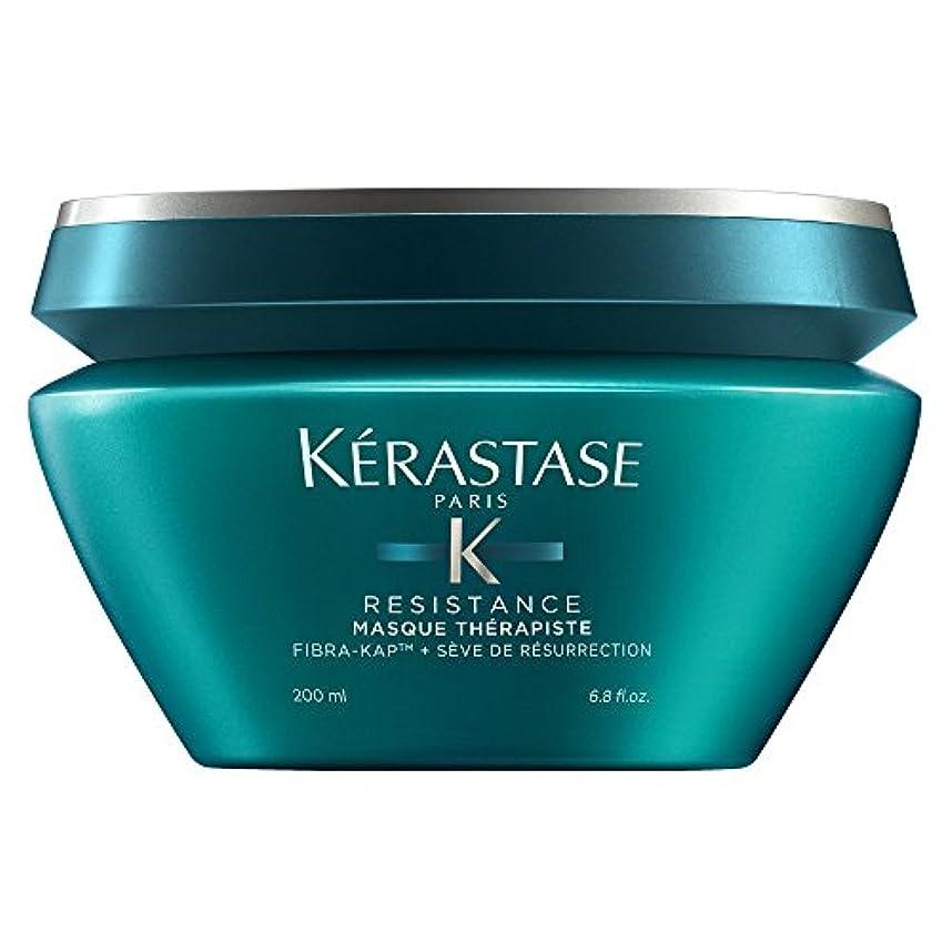 酸素枯れる再生的KERASTASE(ケラスターゼ) RE マスク セラピュート 200g