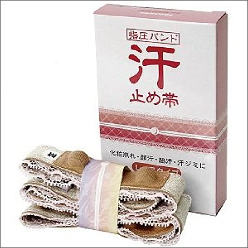 雄弁乱雑な漁師汗止め帯 レースタイプ (L(950~1050mm), ホワイト)