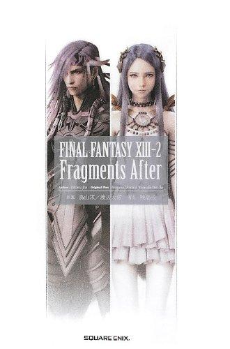 小説 ファイナルファンタジーXIII-2 Fragments After