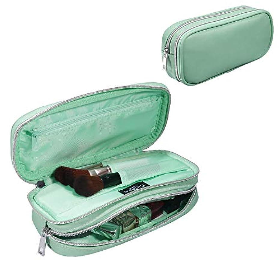 廊下有利豚肉化粧道具や化粧品をすばやく整理するための女性用の二層旅行化粧品バッグ多機能小型化粧品バッグ (light green)