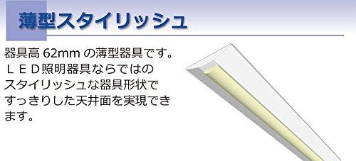 NEC LEDキッチンベースライト Nuシリーズ 昼白色 MVDB40002K1/N-8