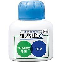 クレベリン(R) G(二酸化塩素ガス溶存液) 150g /0-9216-01