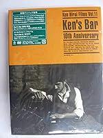 平井堅 Ken's Bar10th Anniversary 初回デジパック仕様