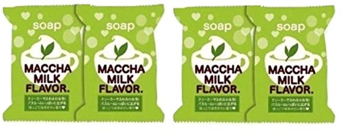 コールド生息地アデレード(まとめ買い)ペリカン石鹸 抹茶みるくソープ2個 × 2パック