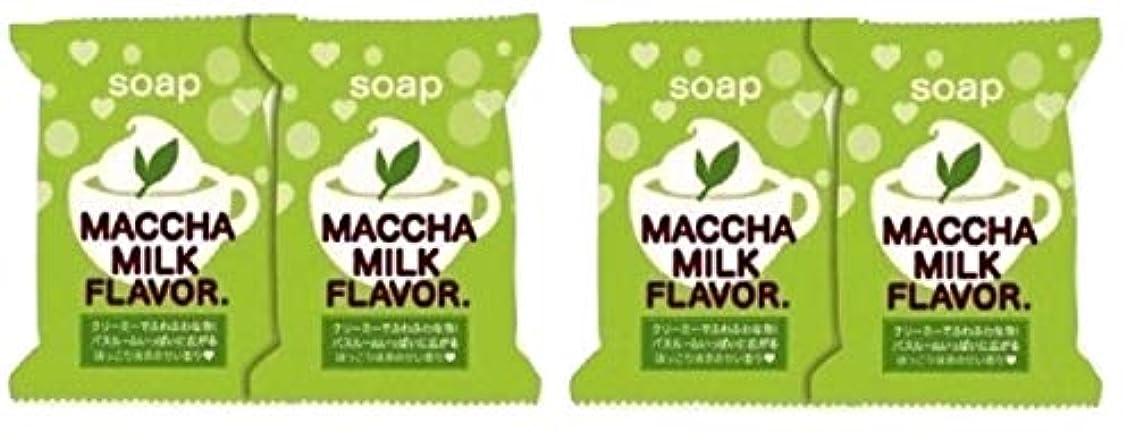 喜び玉ねぎ合法(まとめ買い)ペリカン石鹸 抹茶みるくソープ2個 × 2パック