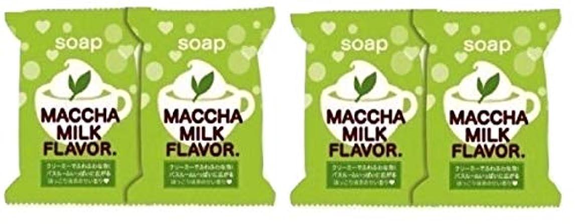 沼地スクレーパー知覚できる(まとめ買い)ペリカン石鹸 抹茶みるくソープ2個 × 2パック