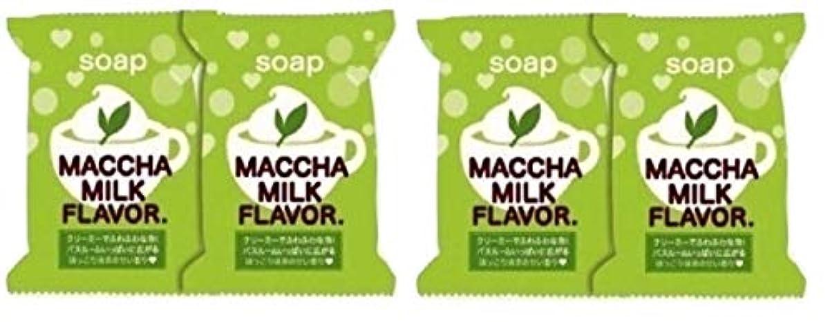 シェーバーオズワルド解放(まとめ買い)ペリカン石鹸 抹茶みるくソープ2個 × 2パック