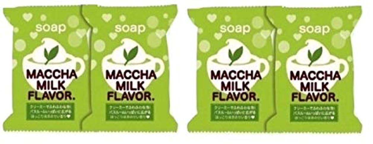 の名目上の動物園(まとめ買い)ペリカン石鹸 抹茶みるくソープ2個 × 2パック