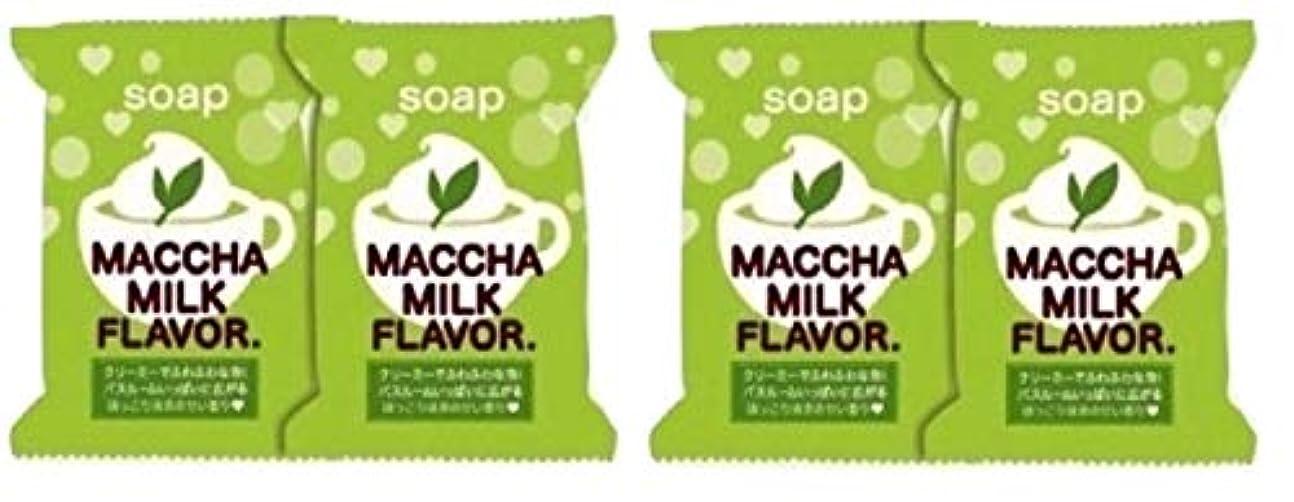 スキッパーアナニバー保険をかける(まとめ買い)ペリカン石鹸 抹茶みるくソープ2個 × 2パック