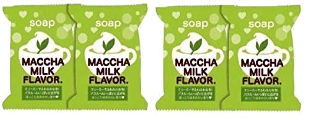政治的ピクニックをする情報(まとめ買い)ペリカン石鹸 抹茶みるくソープ2個 × 2パック