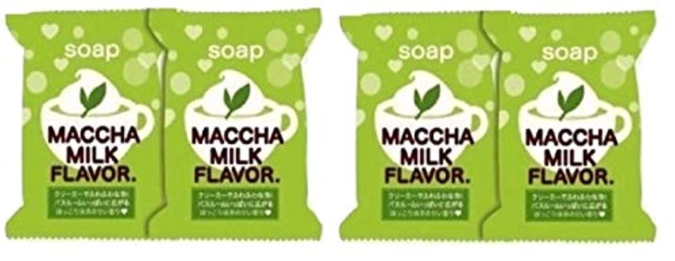 汗シャトル狂った(まとめ買い)ペリカン石鹸 抹茶みるくソープ2個 × 2パック