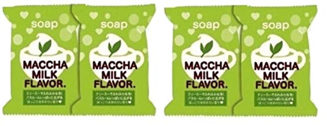郊外スタッフミルク(まとめ買い)ペリカン石鹸 抹茶みるくソープ2個 × 2パック
