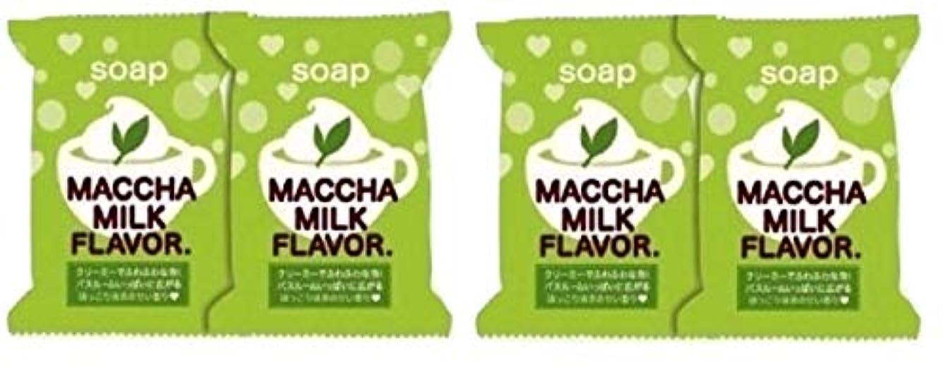 傾いたパノラマ暗い(まとめ買い)ペリカン石鹸 抹茶みるくソープ2個 × 2パック