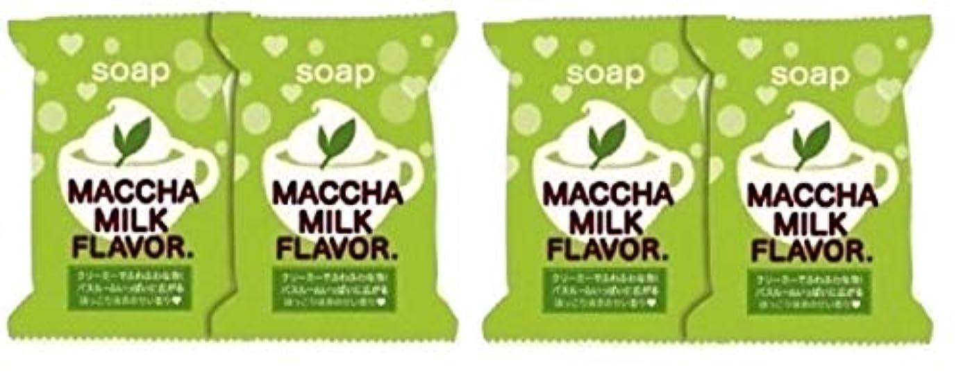 風邪をひくアンプ気になる(まとめ買い)ペリカン石鹸 抹茶みるくソープ2個 × 2パック