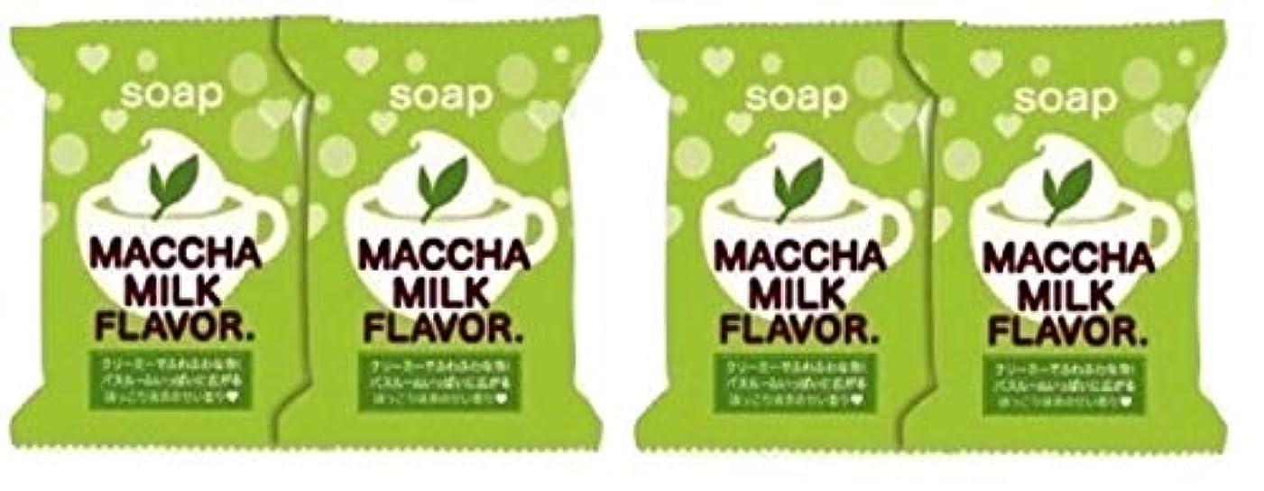 巨大傷つけるバラバラにする(まとめ買い)ペリカン石鹸 抹茶みるくソープ2個 × 2パック