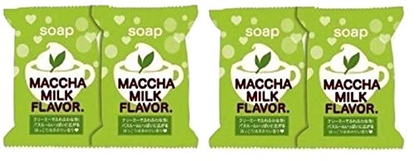 染料考古学的な費用(まとめ買い)ペリカン石鹸 抹茶みるくソープ2個 × 2パック