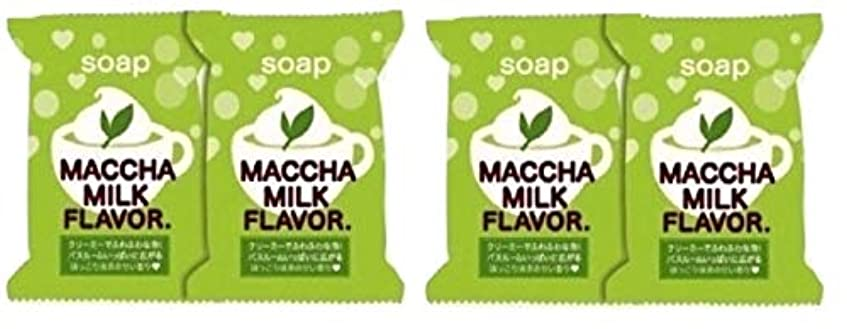 ステープルつらい抱擁(まとめ買い)ペリカン石鹸 抹茶みるくソープ2個 × 2パック