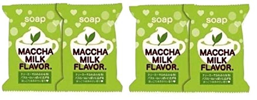 巻き取りハンマー勘違いする(まとめ買い)ペリカン石鹸 抹茶みるくソープ2個 × 2パック
