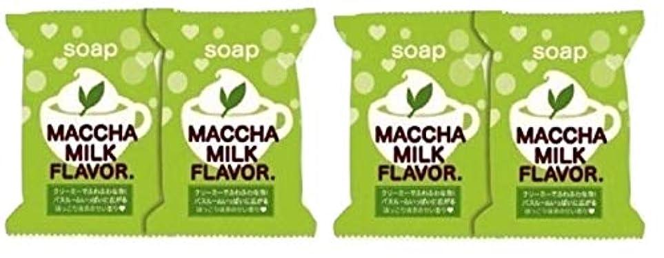 (まとめ買い)ペリカン石鹸 抹茶みるくソープ2個 × 2パック