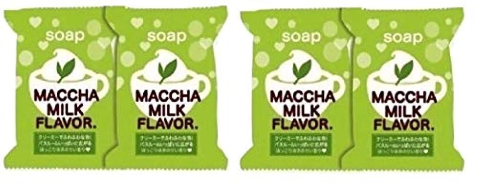構想する因子ビン(まとめ買い)ペリカン石鹸 抹茶みるくソープ2個 × 2パック