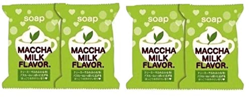 好戦的なやりがいのあるラジウム(まとめ買い)ペリカン石鹸 抹茶みるくソープ2個 × 2パック
