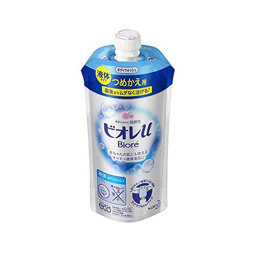生ピニオン広大な花王 ビオレu つめかえ用 340ML