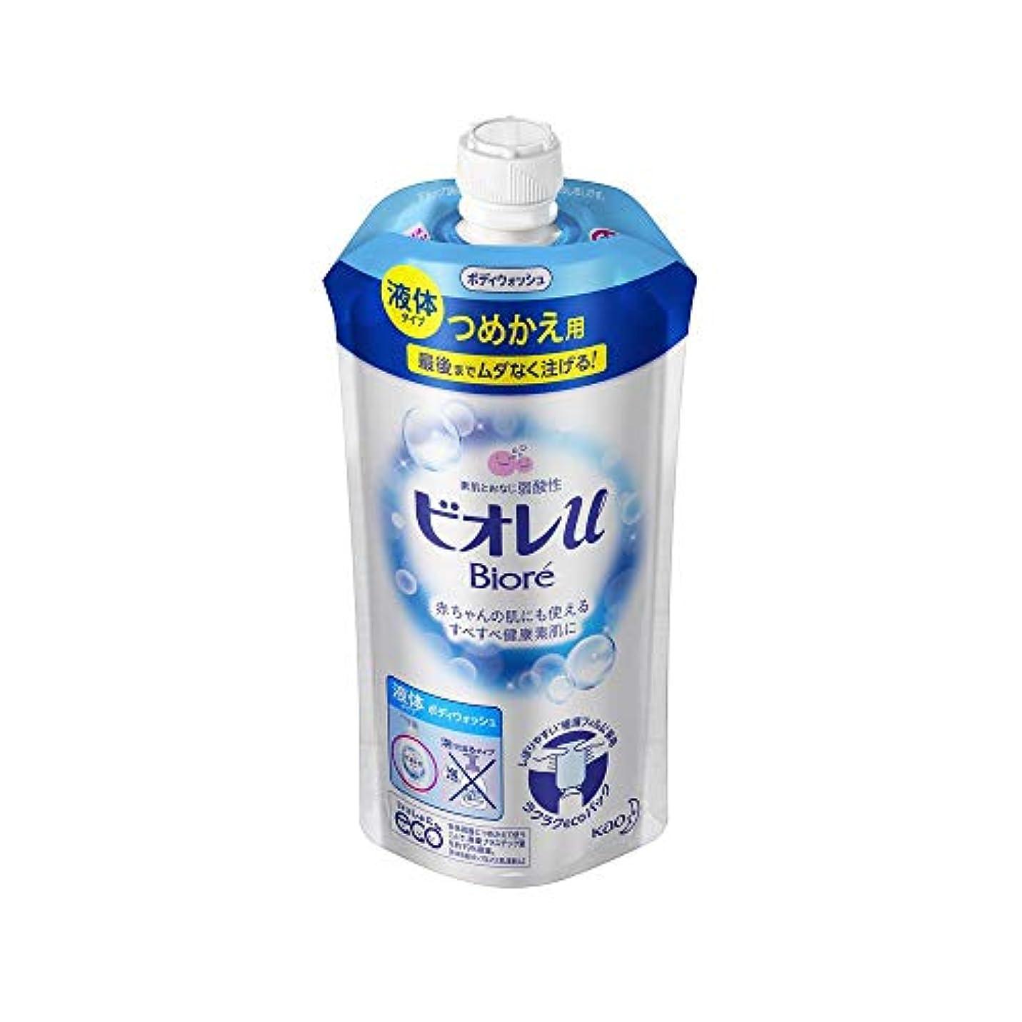 柔らかさ麻酔薬フォルダ花王 ビオレu つめかえ用 340ML